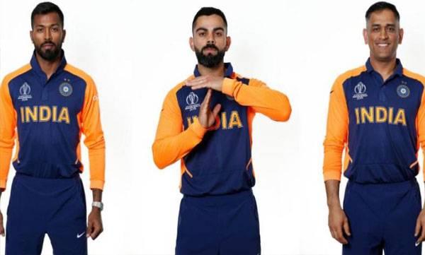 India, Away Jersey
