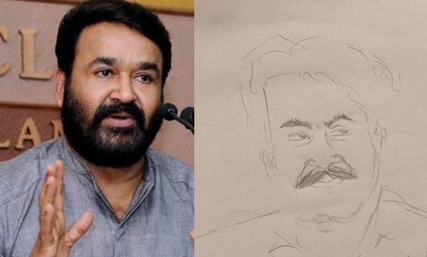 Mohanlal, Sketch