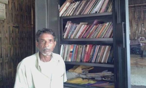 akshara laibrary