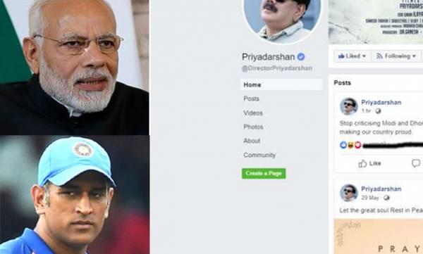 uploads/news/2019/07/319156/priyadarshan.jpg