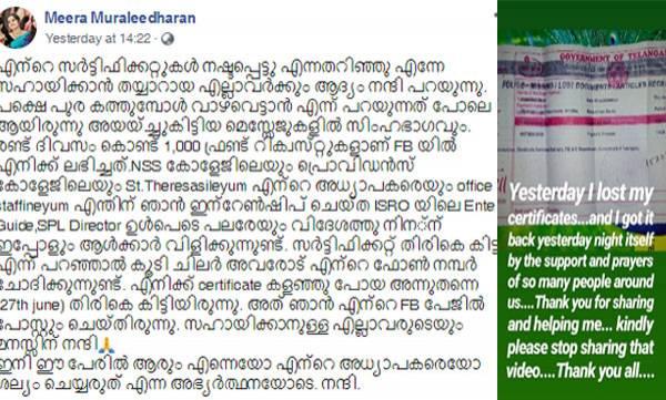 Facebook post, Meera Muraleedharan