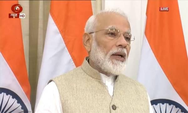 Narendra Modi, union budget 2019