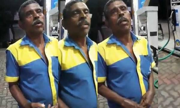 Petrol pump, cheating,  viral video