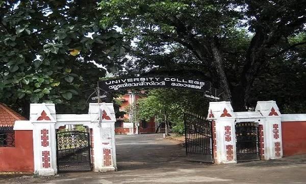 SFI, University college