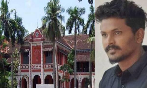 University college, Murder attempt case,  Suspension