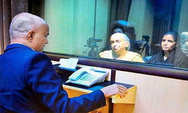 Kulbhushan Jadhav, Parliament, ICJ
