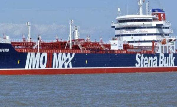 British Tanker