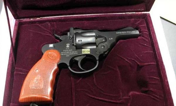 nirbheeg gun