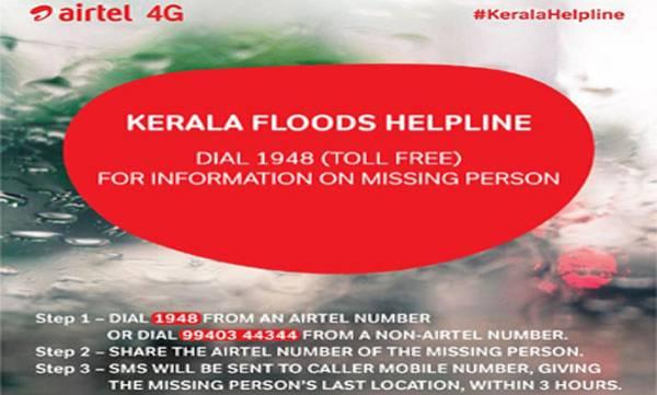 kerala flood bharati airtel announces emergency helpline number 1948