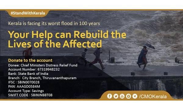 CMDRF, Kerala floods