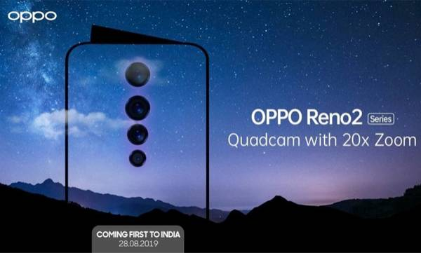 mobile-oppo-reno-2-series-smartphone-launch-on-august-28-with-20x-zoom