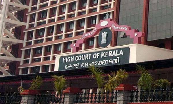 Actress Attack Case, Women Judge, Transfer, Freez