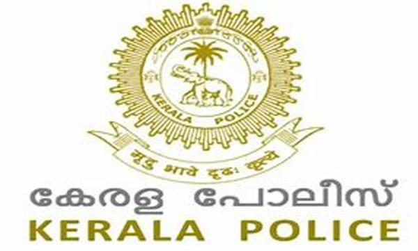police canteen, kerala police