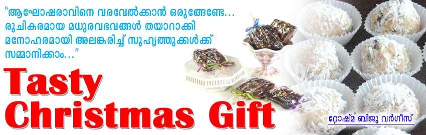 Tasty Christmas Gift