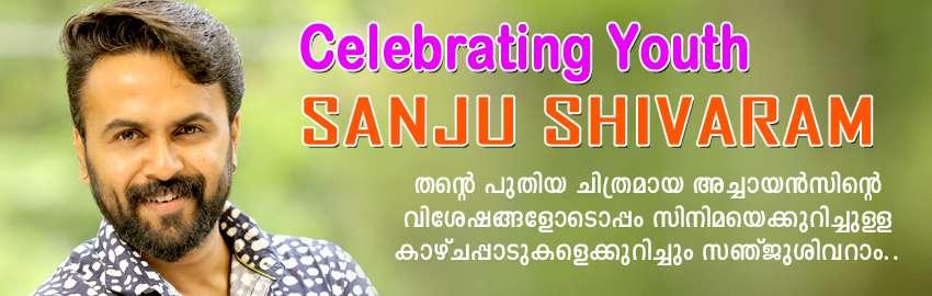 Celebrating Youth Sanju Shivaram